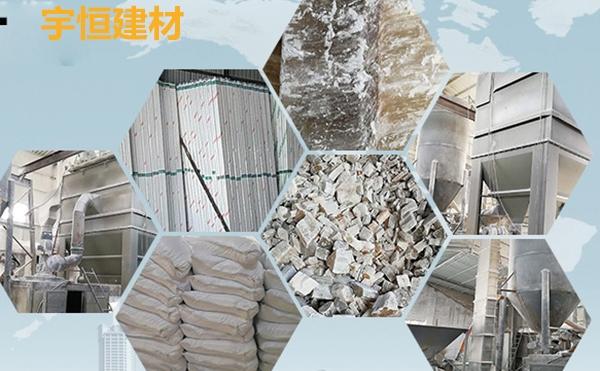 动物饲料专用石膏粉